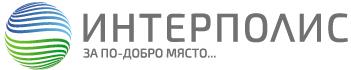 Интерполис ЕООД | InterPolis